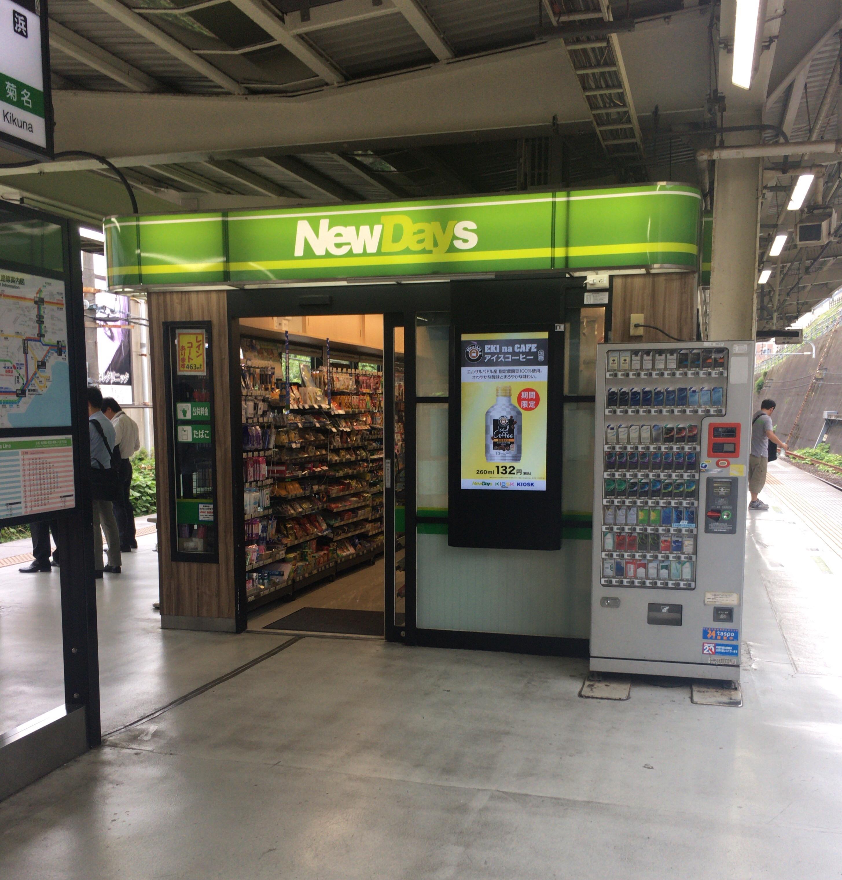 JR新横浜駅乗り換えの混雑を避ける方法