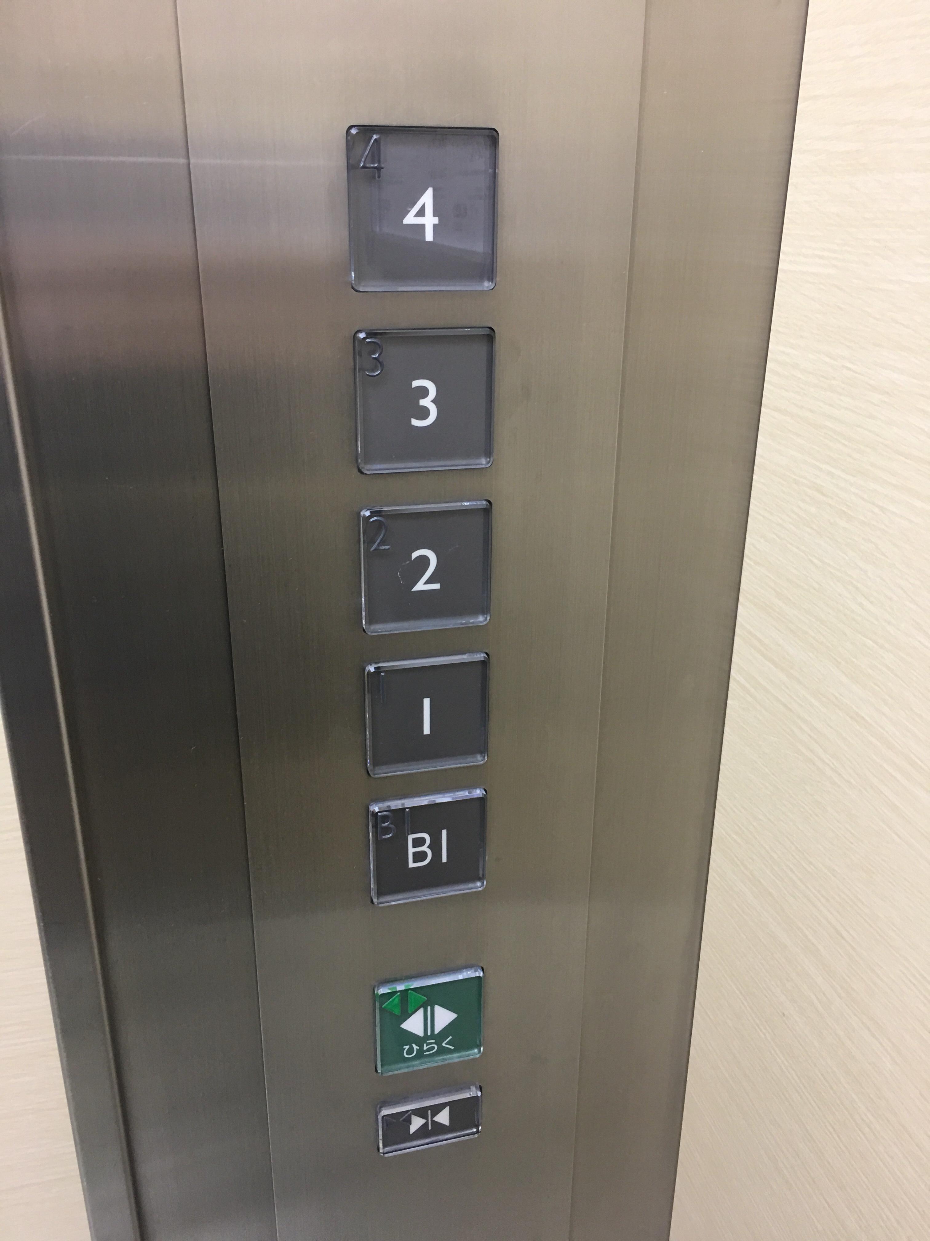 押し心地のよいボタンに潜むデザインの思想