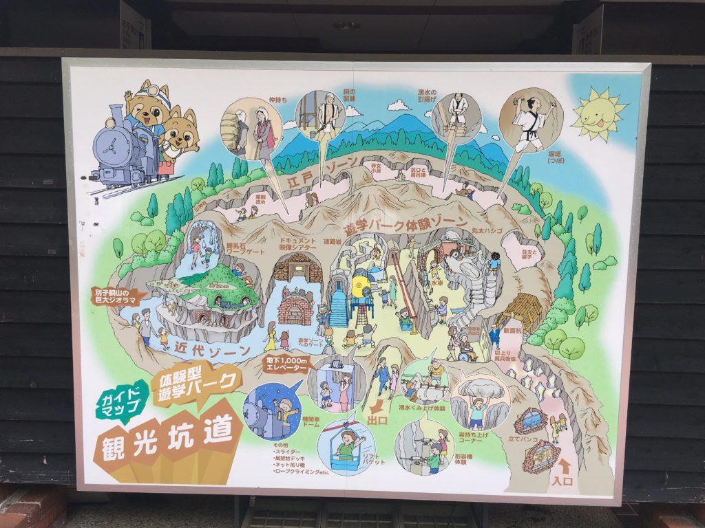 観光坑道の地図