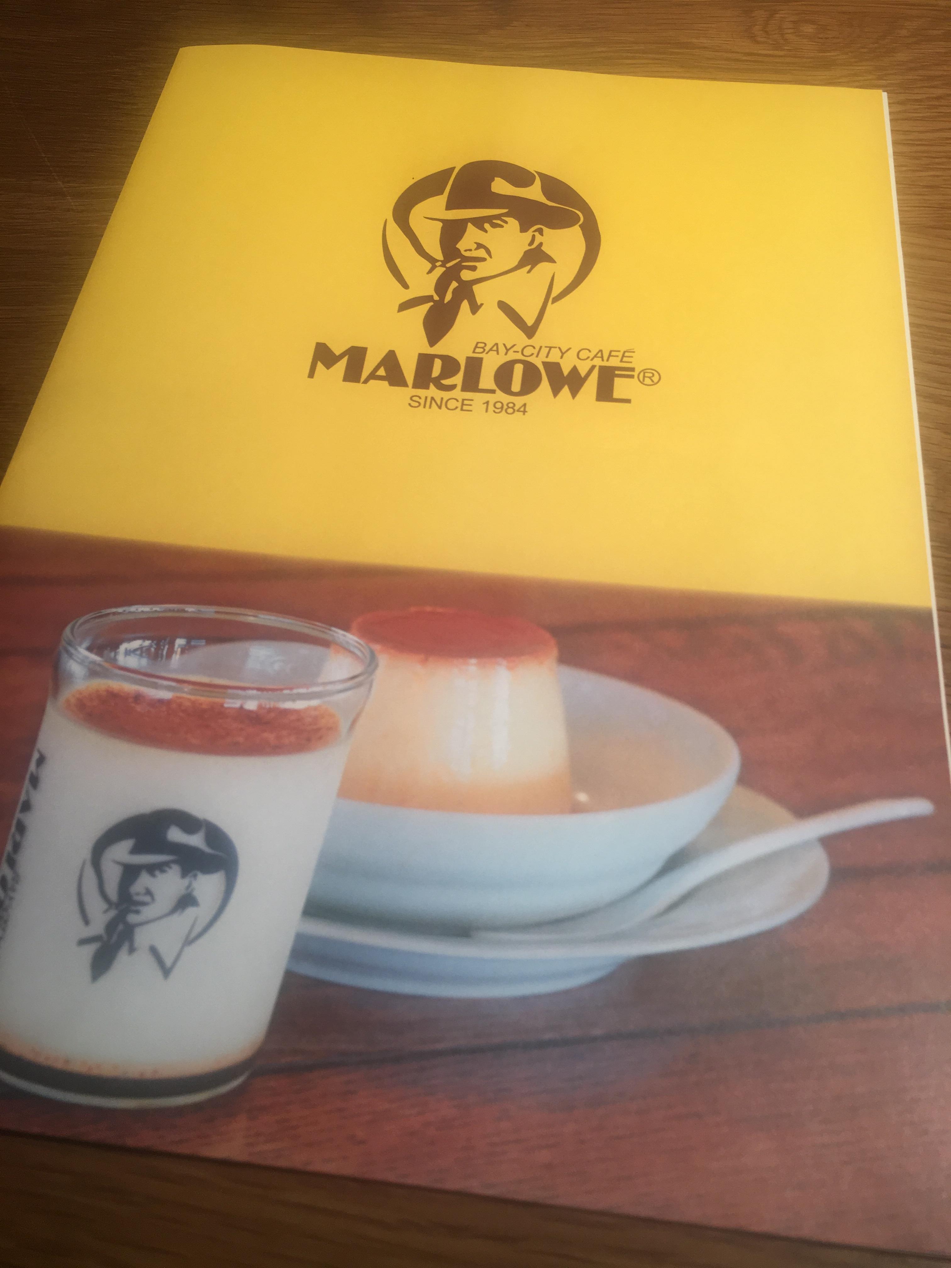 マーロウ三軒茶屋店のビーカープリン